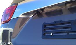 Peugeot Rear View Camera